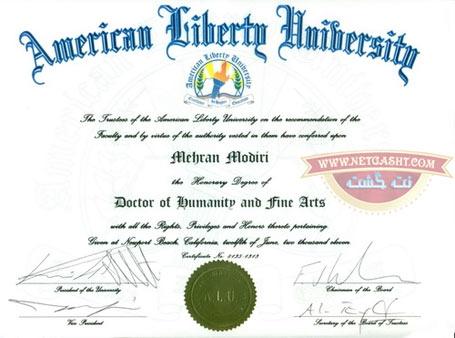 عکس دکترای افتخاری مهران مدیری از دانشگاه لیبرتی آمریکا