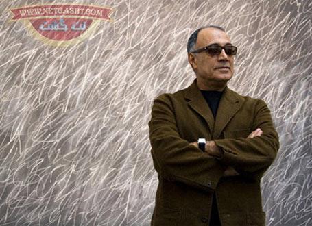 ماجرای جالب فیلمساز شدن عباس کیارستمی