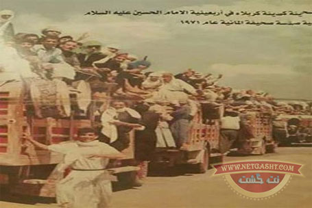 عکس های قدیمی از راهپیمایی اربعین از صد سال پیش تا کنون