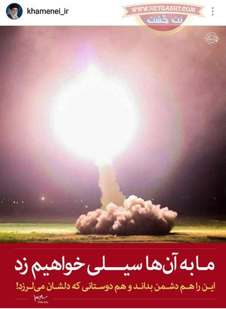 واکنش های مقامات و تحلیل گران به حمله موشکی سپاه به مقر داعش در دیرالزور سوریه