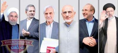 آخرین نتایج شمارش آرای انتخابات ریاست جمهوری 96 - بررسی تطبیقی با آرای احمدی نژاد در سال 88
