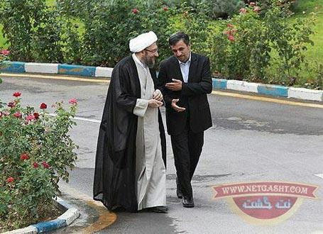 متن نامه صریح، بی پرده و بی پروای دکتر احمدی نژاد به رئیس دستگاه قضا، آیت الله صادق لاریجانی