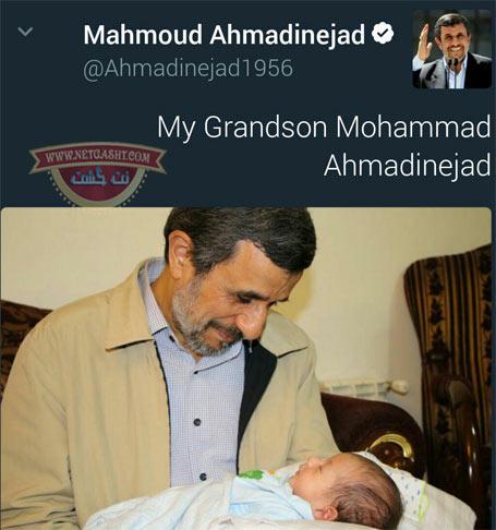 دکتر احمدی نژاد و مهندس مشایی در عید سعید فطر، نوه دار شدند+ عکس